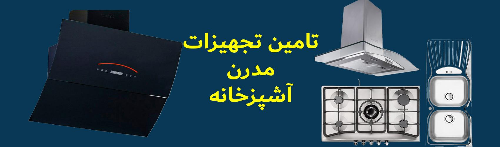 behrad1