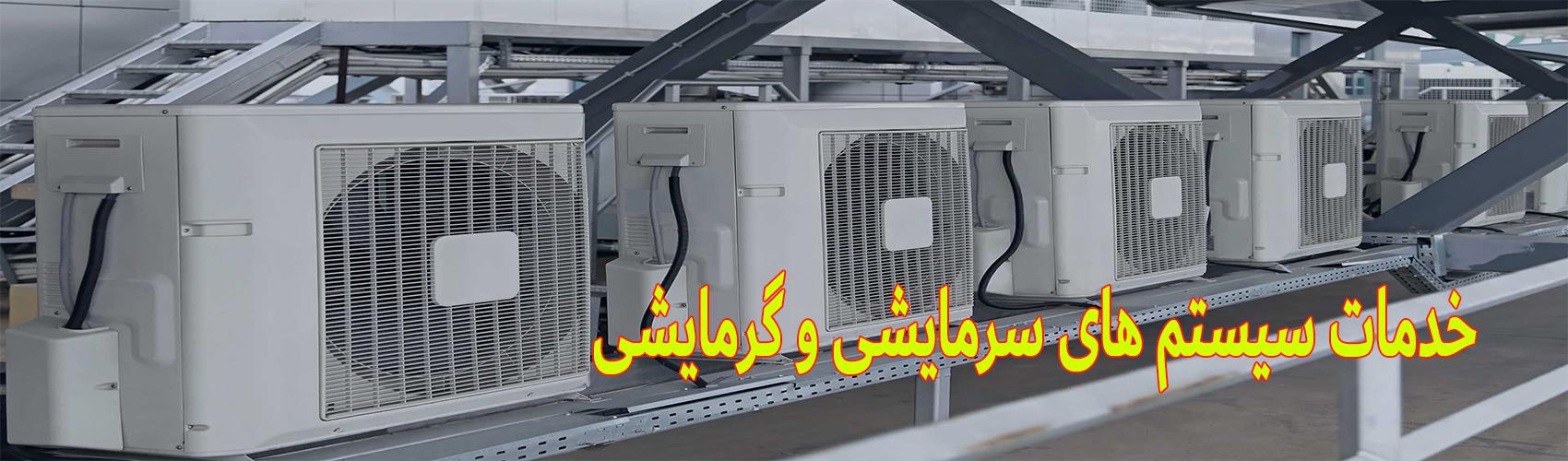 behrad3