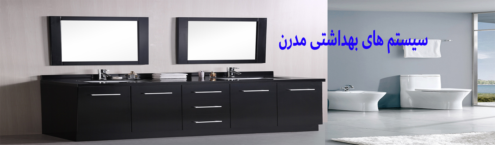 behrad4